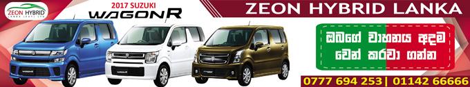 Buy Sell New Used Cars In Sri Lanka Auto Lanka Com