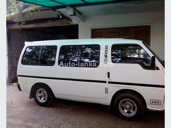 Isuzu Fargo 1989 Vans For Sale in SriLanka