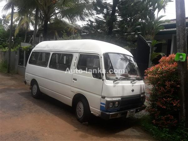 Nissan SD 23 1982 Vans For Sale in SriLanka