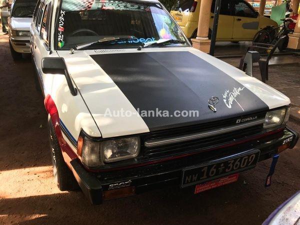 Toyota Corolla 1985 Cars For Sale in SriLanka